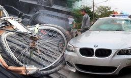 สลด! หนุ่ม ป.โท ขับรถเก๋ง BMW พุ่งชนหญิงวัย 58 ปั่นจักรยานดับคาที่