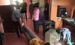 รวบแล้ว 2 ผัวเมีย ฆ่าทุบหัวหมอนวด หนีกบดานนาน  8 เดือน