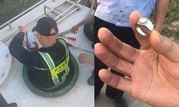 จนท.มุดบ่อปฏิกูลลุยหาแหวนเพชร หลังสาวทำร่วงห้องน้ำเครื่องบิน