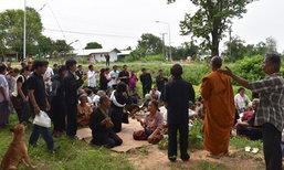 ชาวกัมพูชาร่วมสวดถอนวิญญาณ ส่งผีตายโหงที่สี่แยกกินคน