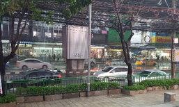 ฝนถล่มกรุง น้ำท่วมขังหลายจุด รถติดหนึบ