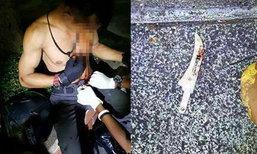 แว้นสารภาพ ไม่พอใจถูกตำรวจตักเตือน คว้ามีดแทงสิบตำรวจโทบาดเจ็บ