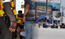 หนุ่ม ม.ดัง พุ่งชนตำรวจ หลังโดนโบกเพราะขับช่องบัสเลน