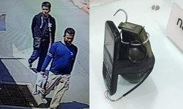 คนร้ายบุกปล้นธนาคารธนชาต บางใหญ่ ชิงเงิน 2 แสน