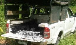 คนร้ายลอบวางระเบิดที่นราธิวาส ทหารพรานเสียชีวิต 5 ราย
