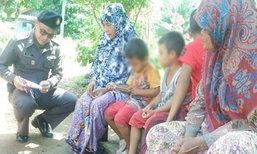 เด็ก 4 คนกำพร้าแม่-พ่อทิ้ง ญาติเลี้ยงตามสภาพ