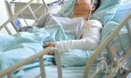 ตร.จีนถูกแทงตอนจับโจร เสียเลือดหนัก ชาวเน็ตแห่อธิษฐาน