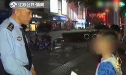 ดช.จีนถูกปู่ไล่ลงจากรถ ทิ้งไว้ริมถนน เหตุทำข้อสอบไม่เสร็จ