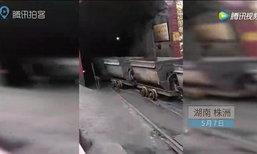 ก๊าซพิษรั่วไหลในเหมืองที่จีน เสียชีวิต 18 ราย