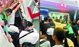 หญิงชราก้าวพลาดตกช่องว่างรถไฟใต้ดิน คนรวมแรงดันรถช่วย