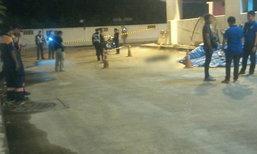 ชายพลัดตกจากชั้น 8 อาคารจอดรถ MRT ดับคาที่