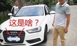 ตำรวจทางด่วนจีนจับปรับ หนุ่มติดผ้าอนามัยบังทะเบียนรถ
