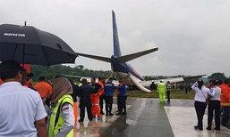 เครื่องบินไถลออกรันเวย์ในอินโดนีเซีย