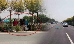 คนยังแห่ข้าม แม้เห็นหญิงถูกรถชนดับ หลังวิ่งข้ามเกาะกลางถนน
