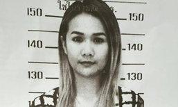 ตร.แจกภาพ 3 สาวฆ่าน้องแอ๋มไปด่าน ตม.ทั่วประเทศ