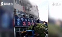 โดดระนาว! รถขนผักถอยช่วยคน เหตุไฟไหม้ภัตตาคารในจีน