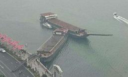 เรือบรรทุกสินค้าจีนพุ่งชนฝั่ง เครนหักลงถนน ไร้เจ็บ-ตาย
