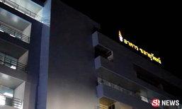 ระทึกกลางดึก! มือมืดวางระเบิดในโรงพยาบาลชลบุรี