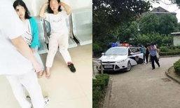 อุทาหรณ์! 2 สาวจีนพลัดตกหน้าผาขณะโพสต์ท่าถ่ายรูป