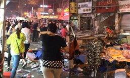 ระทึก! เกิดเหตุแก๊สรั่ว-ระเบิดกลางตลาดกลางคืนในจีน เจ็บ 11 ราย