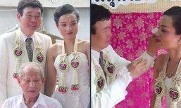 ชื่นมื่น ! หนุ่มใบ้เกาหลีหอบเงิน 5 แสน ขอสาวใบ้ไทยแต่งงาน หลังวิดีโอคอลคุยกันทุกวัน