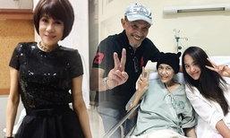 """อัพเดทอาการล่าสุด """"แหวน ฐิติมา"""" หลังป่วยเป็นมะเร็งนาน 5 ปี"""