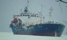 โจรสลัดปล้นเรือขนน้ำมันไทย 1.5 ล้านลิตร น่านน้ำมาเลเซีย