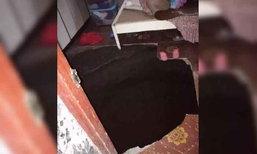 พื้นดินห้องนอนยุบเป็นหลุม หญิงร่วงหาย ขุดลึก 15 ม. ยังไม่พบ