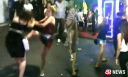 อะเมซิ่งไทยแลนด์! สาวอะโกโก้เปิดศึก ตบกันกลางวอล์คกิ้งสตรีท