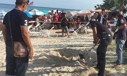 นักท่องเที่ยวแตกตื่น! พบศพหญิงเร่ร่อน ถูกฆ่าฝังทรายชายหาดเกาะสมุย