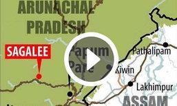 พบซาก ฮ.ทัพอากาศอินเดียกลางป่าลึก หลังสูญหายพร้อม 3 ชีวิต