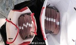 สองตายายชาวจีนน้ำใจงาม เก็บเงิน 7.5 แสนคืนเจ้าของ ไม่หวังผลตอบแทน