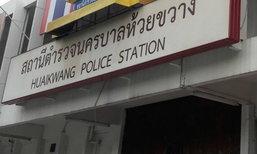ตำรวจห้วยขวางรวบอดีตนางแบบค้ากามเด็ก