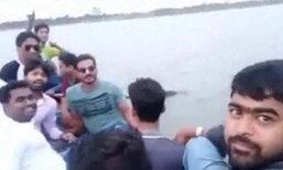 กลุ่มวัยรุ่นอินเดียเซลฟี่ขณะพายเรือ เกิดล่มจมน้ำดับ 7 ราย