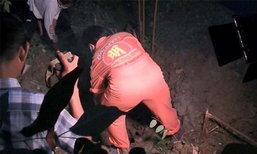 ผงะ ! พบศพชายนิรนามถูกฆ่าฝังดินในป่ายูคาฯ