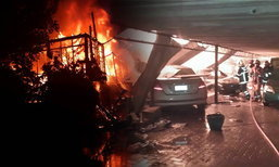ไฟไหม้กลางดึก วอดบ้านเก่าหรู ซ.ระนอง 2 สังเวย 3 ศพ