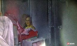 อัศจรรย์ใจ! ไฟไหม้ห้องเก็บของเสียหาย แต่ภาพในหลวง ร.9 ยังอยู่