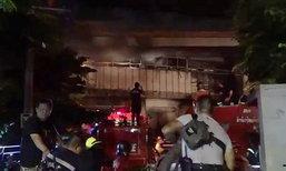ไฟไหม้โรงงานย่านเลียบด่วนรามอินทรา ยังไม่ทราบสาเหตุของเพลิงไหม้