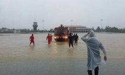 พิษน้ำท่วม! ท่าอากาศยานสกลนครประกาศปิดสนามบิน