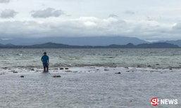 ร่ำลือฮือฮา น้ำทะเลประจวบฯ ลดต่ำลงจนปะการังโผล่ให้เห็น