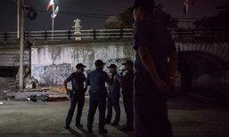 ตร.ฟิลิปปินส์ยิงดับ 12 ศพ สังหารนายกเล็กพัวพันค้ายาเสพติด