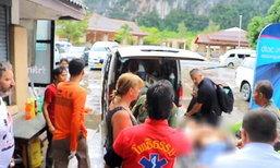 เรือนักท่องเที่ยวจีน ชนกับเรือนักท่องเที่ยวยุโรป ล่มกลางทะเล เกาะพิงกัน พังงา