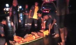 หลวงพี่ท่องราตรีเมาแอ๋ ถูกรถชนแล้วหนีนอนสาหัสกลางถนน