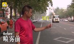 จีนจัดรถบรรทุกพร้อมปืนฉีดน้ำยักษ์วิ่งตามถนน สู้อากาศร้อน