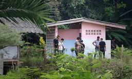 สาวถูกทุบหัวดับคาห้องน้ำ ชาวบ้านลือ พบวิญญาณผู้ตายใกล้ที่เกิดเหตุ