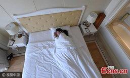 หนึ่งในอาชีพที่น่าอิจฉา 'นักทดสอบโรงแรม' นอนฟรีแถมได้เงิน