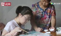 สาวจีนแม้ป่วยเป็นโรคกล้ามเนื้ออ่อนแรง แต่มีฝีมือวาดภาพสุดล้ำเลิศ