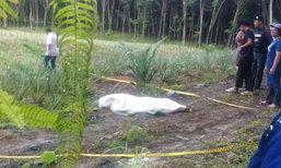 พบศพสาวหน้าตาดี! ในร่องน้ำสวนสับปะรด หลังหายปริศนา 2 วัน
