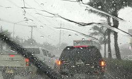ฝนถล่มกรุง บางเขน ลาดพร้าว น้ำท่วมขังรถติดหนึบ