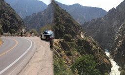เร่งกู้รถ 2 นักศึกษาไทย ประสบอุบัติเหตุตกหน้าผาที่สหรัฐฯ